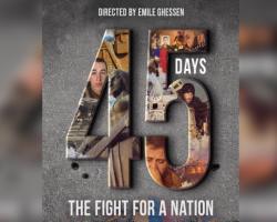 «45 օր. պայքար հանուն ազգի»․ ֆիլմ արցախյան պատերազմի մասին