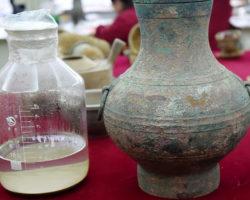 Չինաստանում հնագույն «անմահության էլիքսիր» է հայտնաբերվել
