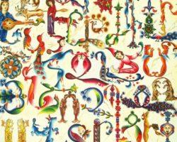 Մայրենի լեզվի միջազգային օրն է