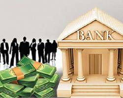 Աշխարհի բանկերը 10 տարում 243 մլրդ դոլարի տուգանք են վճարել