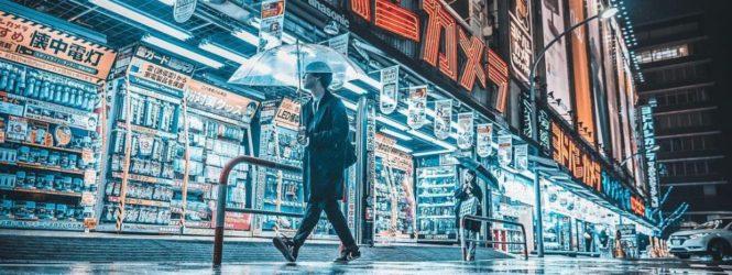 Lուսանկարիչը  գիշերային Ճապոնիան պատկերող ուշագրավ ֆոտոշարք է ներկայացրել