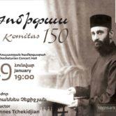 Կոմիտաս 150